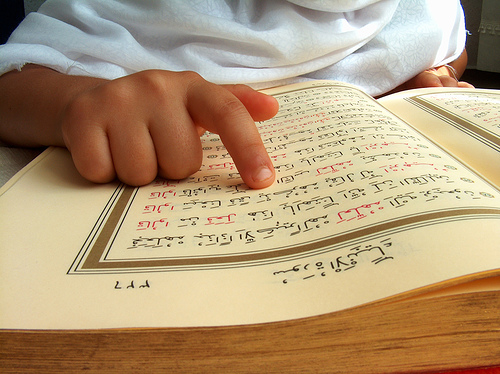 Tips Cara Mengajar Privat Ngaji dan Iqra serta Mendorong untuk Solat LimaWaktu