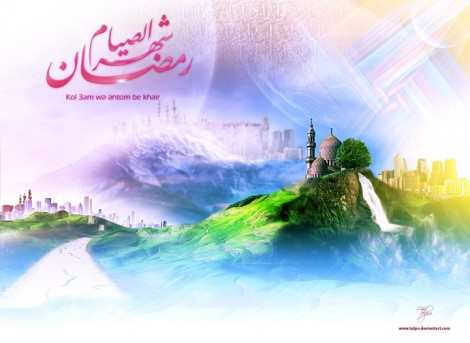 wallRamadan_by_Telpo-690x504